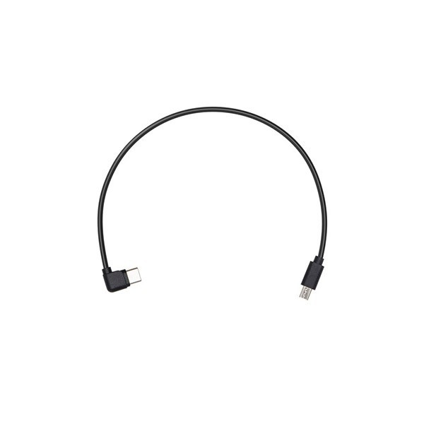 DJI Ronin-SC Multi-Camera Control Cable (Multi-USB) Part1