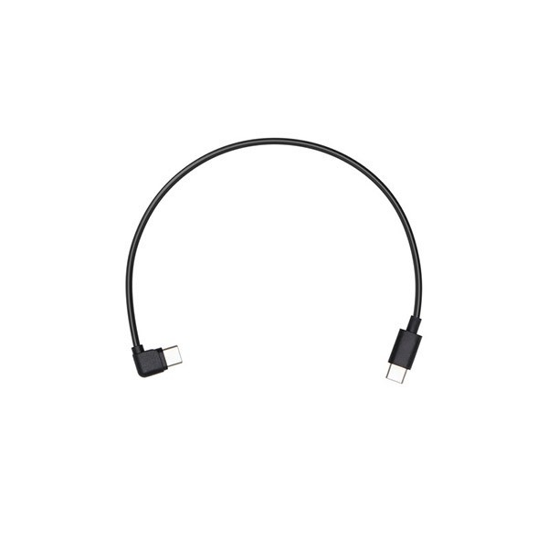 DJI Ronin-SC Multi-Camera Control Cable (Type-C) Part2