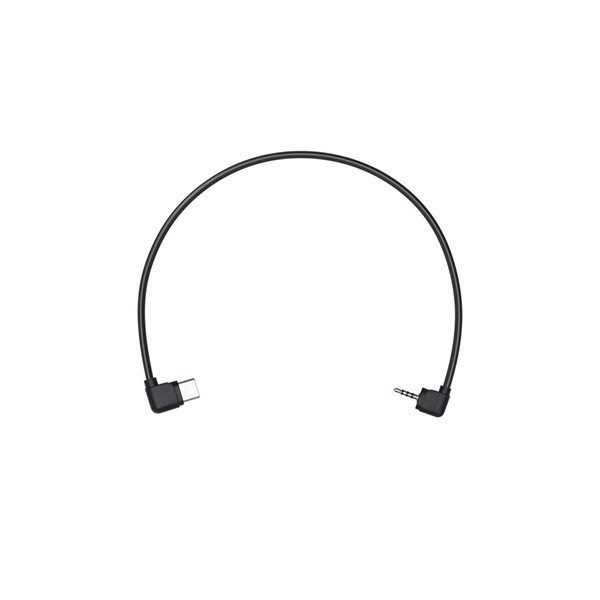 DJI Ronin-SC RSS Control Cable for Panasonic Part9